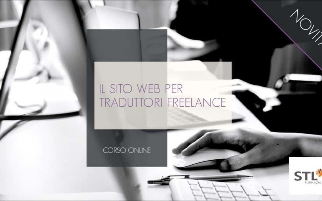 Corso online – Il sito web per traduttori freelance