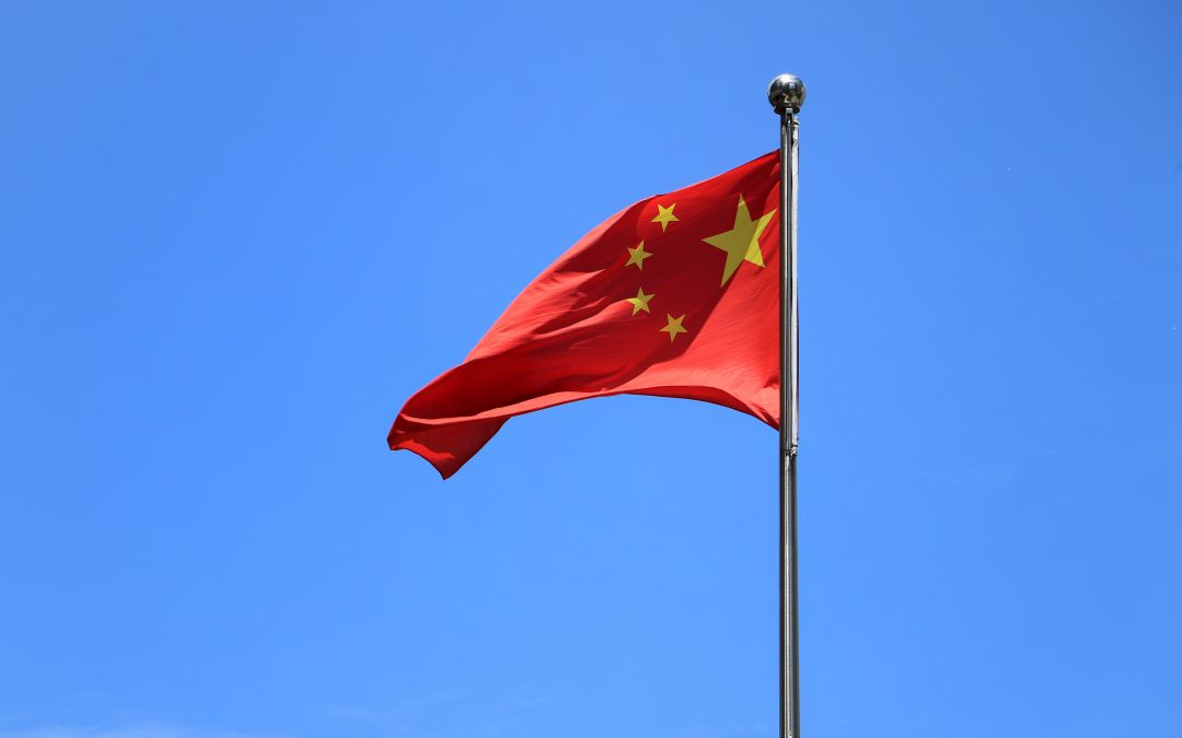 46 New Cross-Border E-Commerce Zones Unveiled by China